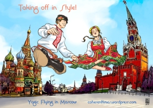 two-yogic-flyers-cartoon-red-square